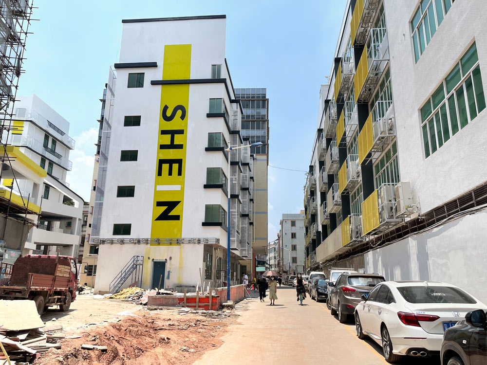 A view of Shein's office buildings in Guangzhou, Guangdong province, July 2021. Wu Peiyue for Sixth Tone
