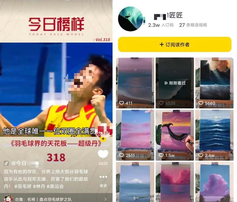 Left: A screenshot from Xiao Qu Xing shows a video about role models; right: A screenshot from Xiao Qu Xing shows videos on art lessons. From Weibo