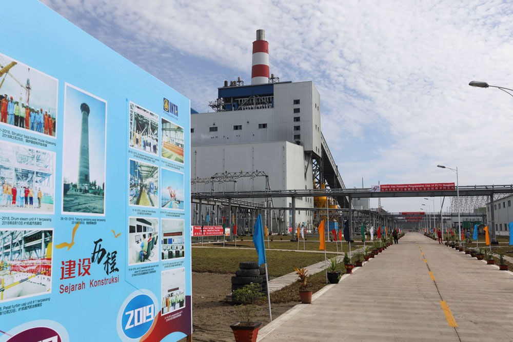 A general view of a coal-fired power plant built by PowerChina in Bengkulu, Indonesia, Nov. 15, 2019. Ling Yongchuan/CNS/People Visual