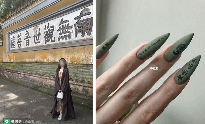 Left: A woman wearing a religious robe poses for a photo at a temple in Zhoushan, Zhejiang province; Right: Nails painted with Buddhist scriptures. From Weibo