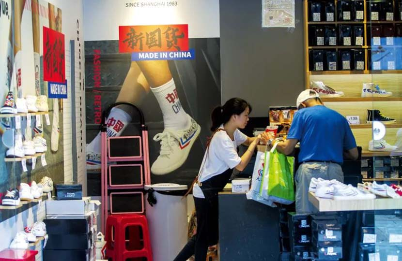 Nationalism plays a part in Feiyue's marketing campaigns within China. People Visual