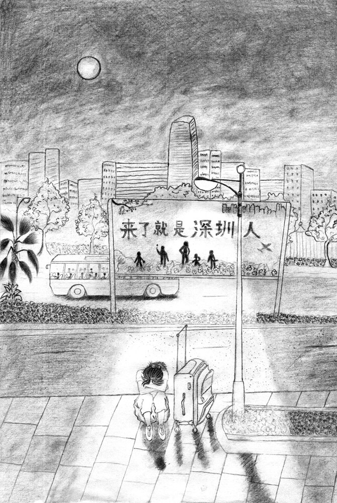"""An illustration by Xiaoxi, a contributor to the """"Writing Mothers"""" series, from """"Kindemic: Words and Worlds of Drifting Female Workers."""" Courtesy of 51 Personae"""