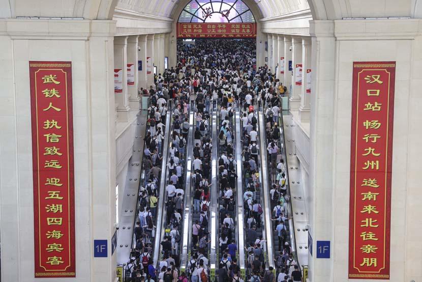 A crowded Hankou Railway Station in Wuhan, Hubei province, Sept. 30, 2021. People Visual