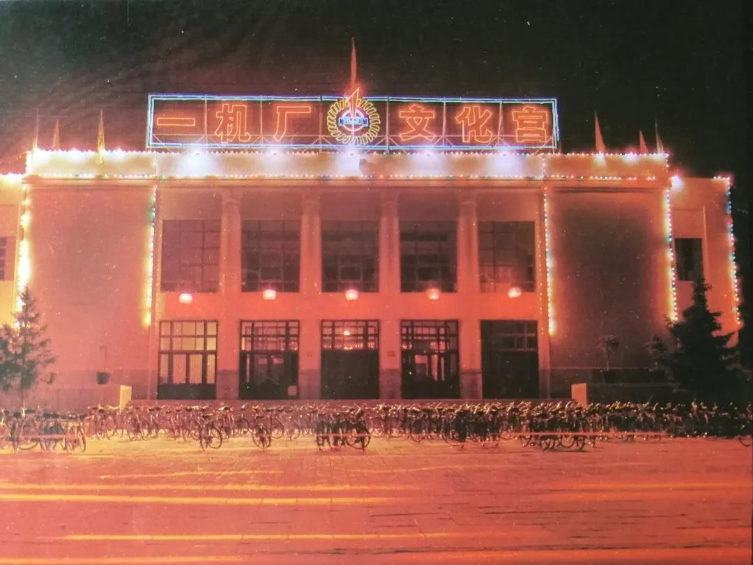 An exterior view of Factory 617's cultural palace in Baotou, Inner Mongolia Autonomous Region. Courtesy of Wang Wenchao