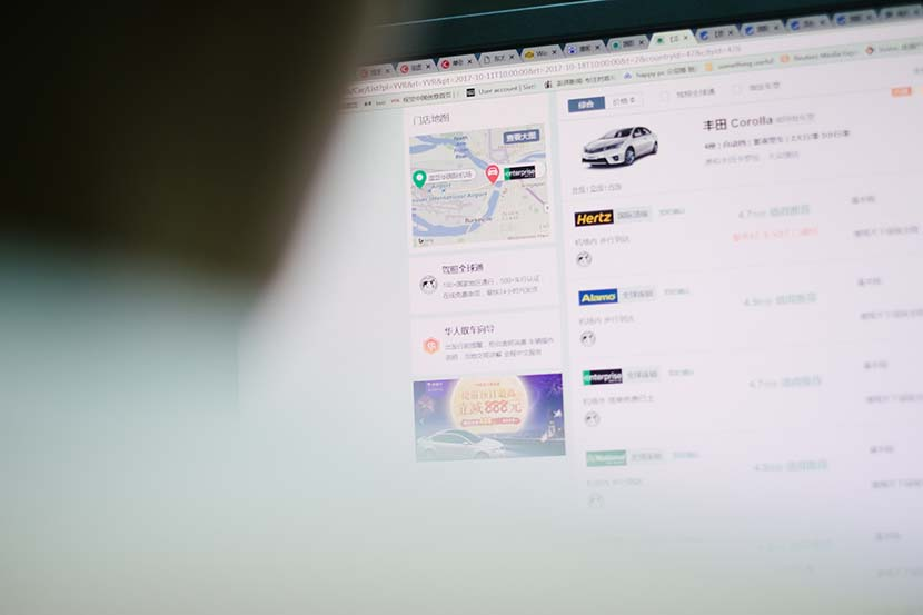 Huizuche's website shows car rental services available through partnerships with rental companies around the world, Shanghai, Sept. 27, 2017. Wu Huiyuan/Sixth Tone