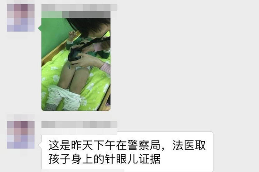 A screenshot from a chat group of parents whose children attend the kindergarten shows police taking photos, allegedly of injection marks on a child's body. IC