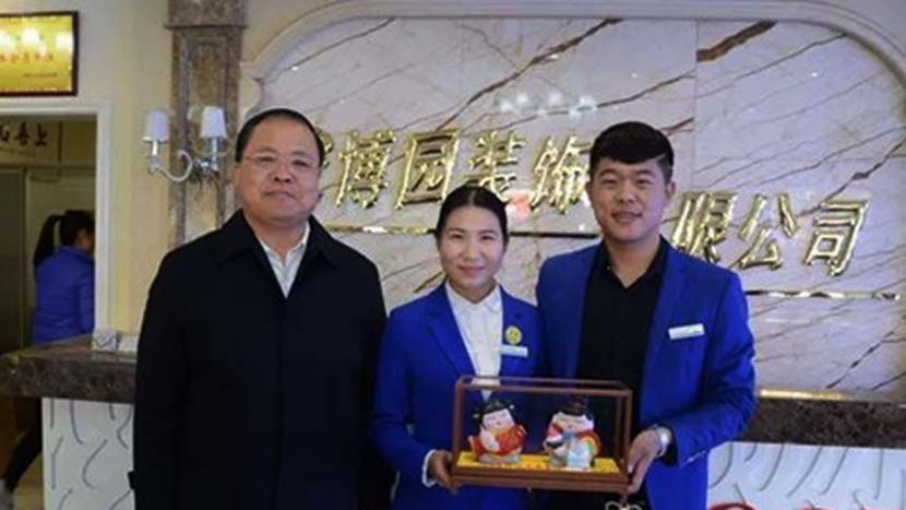 Yin Weijiang, the local mayor, poses for a photo with the newlywed couple in Hejian, Hebei province, Nov. 15, 2017. From the website of the Communist Party of Hebei