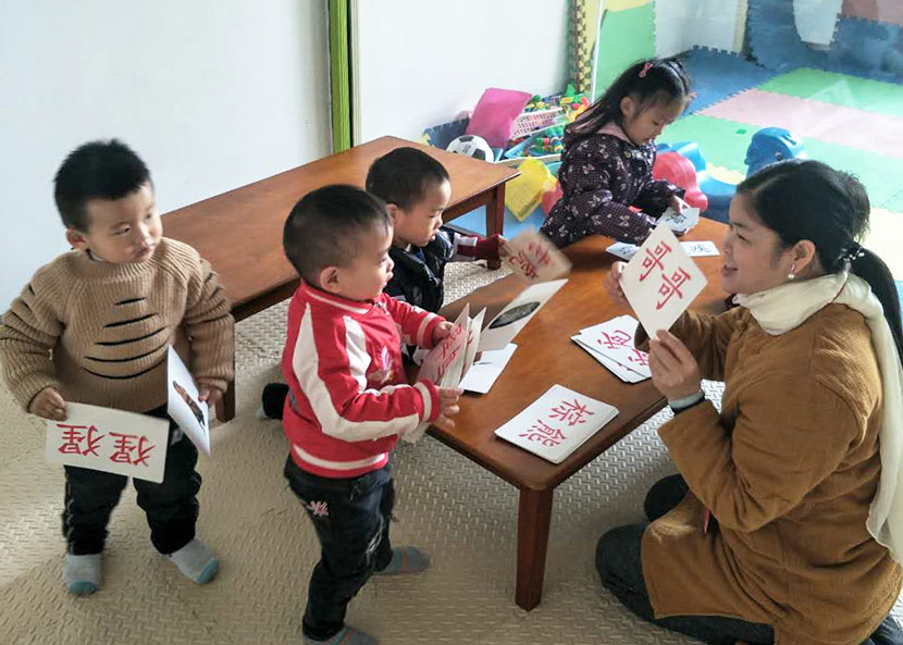 Children study Chinese with a teacher at a 'sishu' in Xiamen, Fujian province, 2017. Courtesy of Yuan Honglin