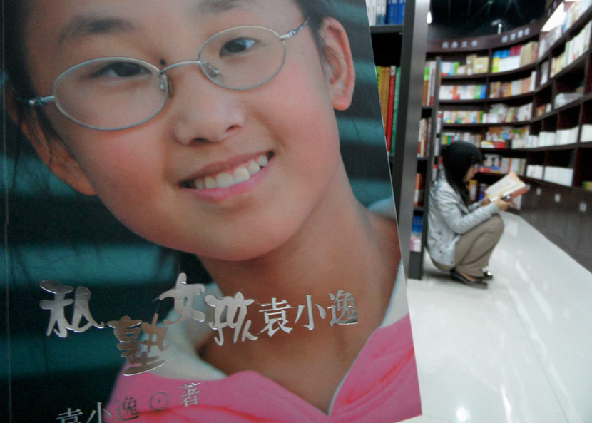 Yuan Xiaoyi's autobiography is on the shelves at a bookstore in Yichang, Hubei province, May 13, 2010. Liu Junfeng/IC