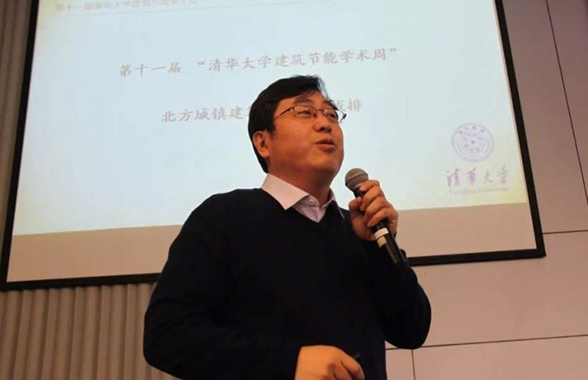 Fu Lin gives a speech during an academic conference at Tsinghua University in Beijing, March 2015. From Weibo