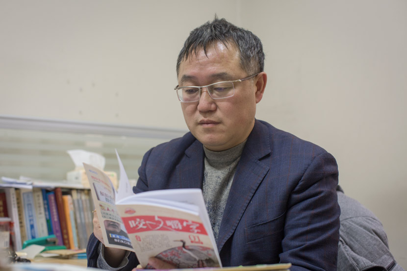Huang Anjing, editor-in-chief of Yaowen Jiaozi, reads the latest issue, Shanghai, Jan. 8, 2018. Shi Yangkun/Sixth Tone