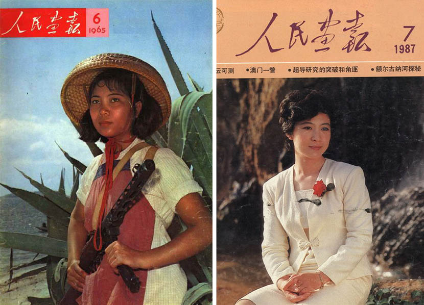 Left: A woman is depicted on the cover of the China Pictorial, 1965. Right: TV actress Wang Fuli is depicted on the cover of the China Pictorial, 1987.