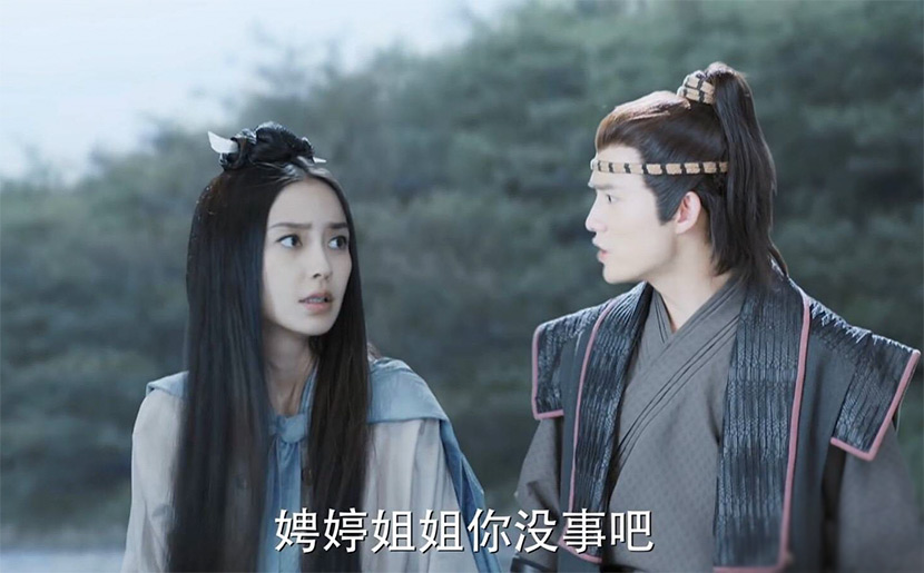A still from the TV period drama 'General and I.' From Weibo