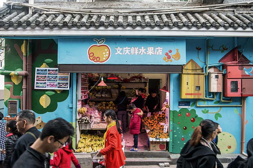 A colorfully decorated fruit shop in Nantou Town, Guangdong province, Dec. 16, 2017. Liu Yi/IC