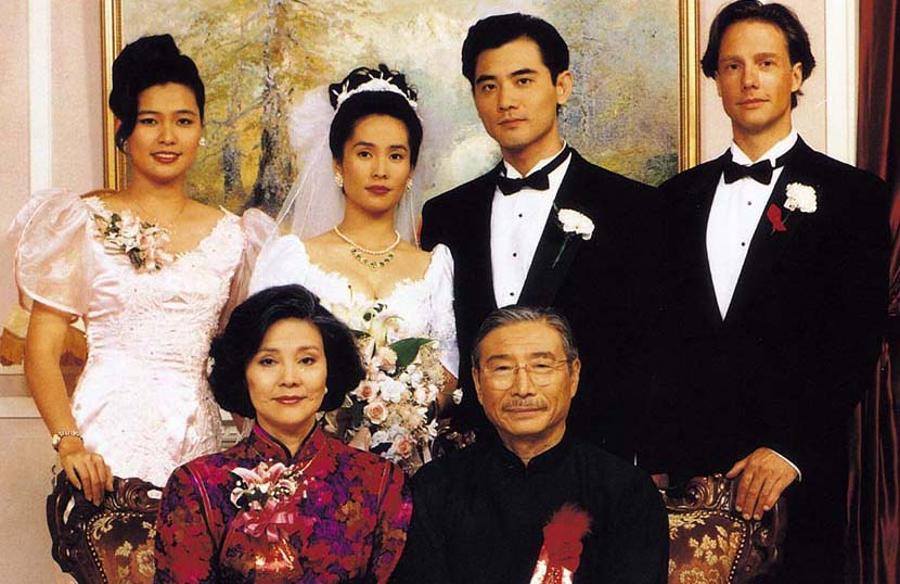 A promotional photo for the movie  'The Wedding Banquet.'