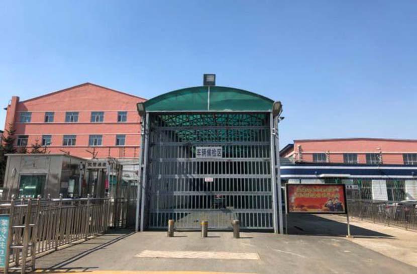The exterior view of Mudanjiang Prison in Heilongjiang province,March 2018. Chen Leizhu for Sixth Tone